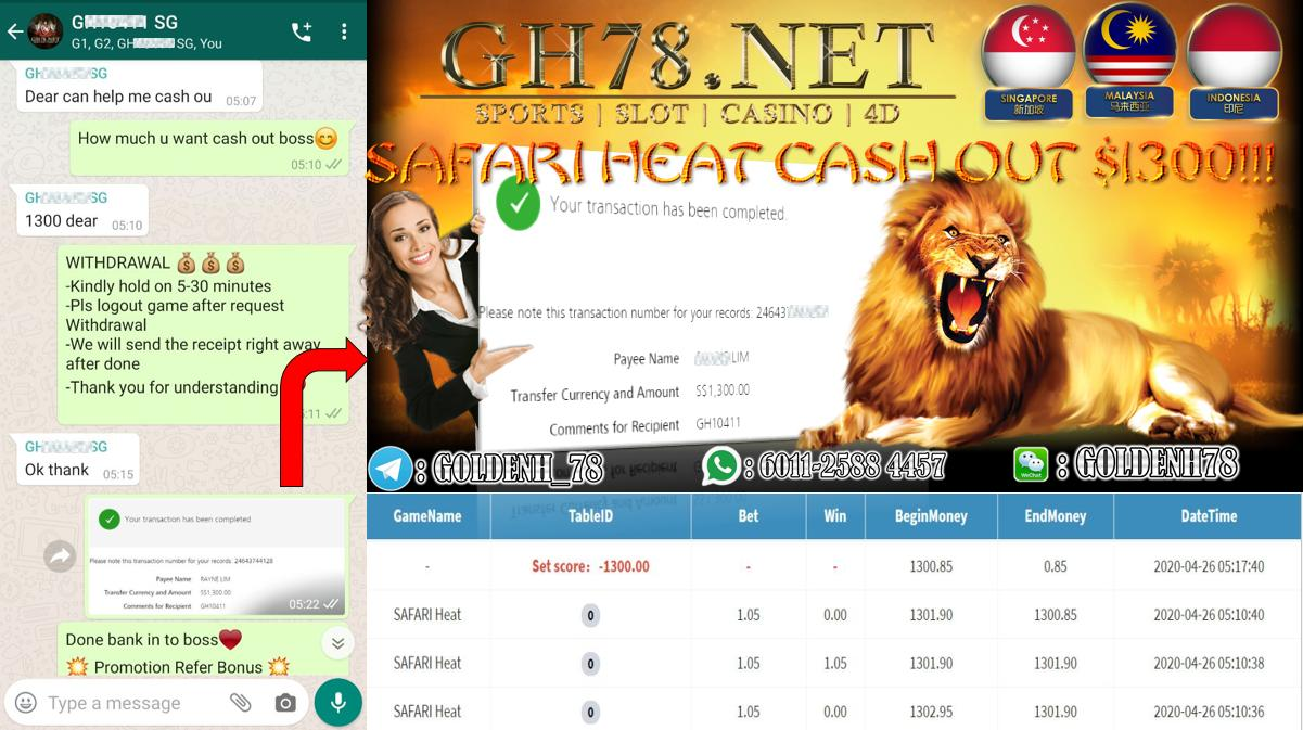 MEMBER PLAY SAFARI HEAT CASHOUT SDG1300