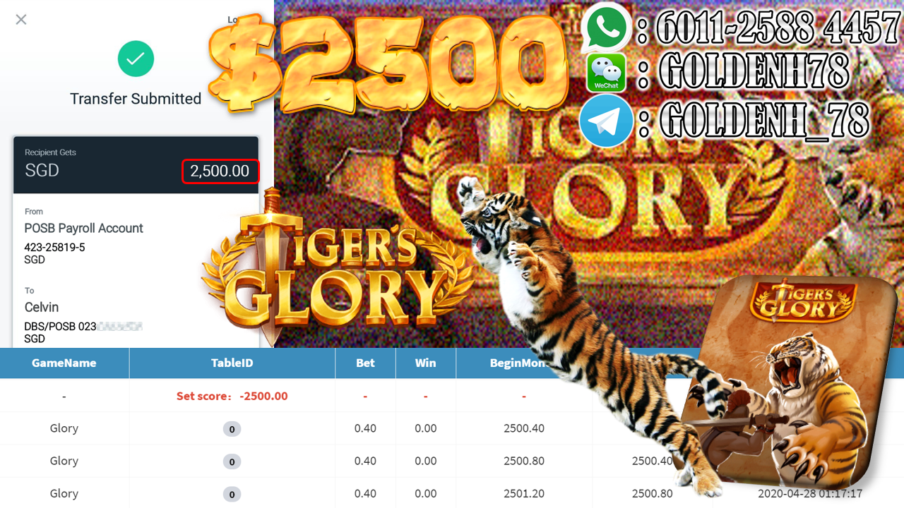 MEMBER PLAY TIGER'S GLORY CASHOUT SGD2500