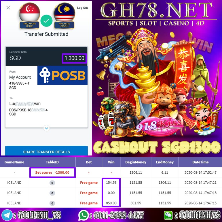 918KISS ICELAND FREE GAME CASHOUT SGD1300