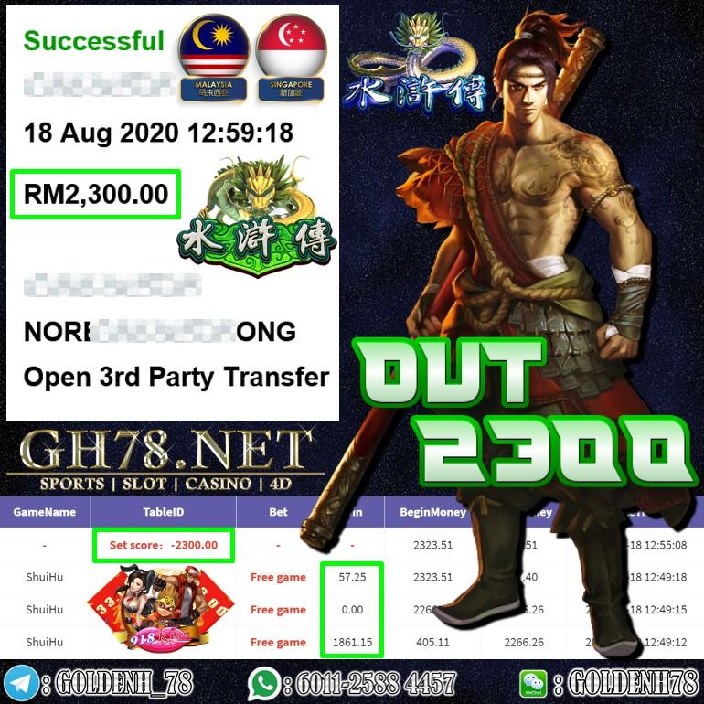 918KISS SHUIHU FREE GAME OUT RM2300