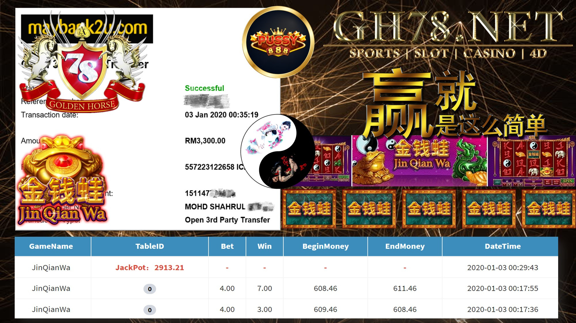 2020 NEW YEAR !!! MEMBER MAIN PUSSY888 FT.JINQIANWA WITHDRAW RM3300 !!!
